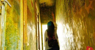 胡志明市美術館||胡志明景點,帶有美感又靜謐的空間,一進入就掉進藝術的漩渦中!