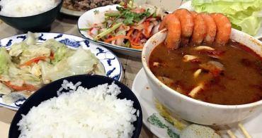 【台中西區】噓!!!!別大聲嚷嚷,這間泰國菜價格只要一般餐廳的1/2倍,每道餐點超級道地且口味又酸又辣,是不是應該要來試試呢? || 泰國小吃