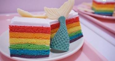 【桃園】ICE HONEY 冰品甜心 || 熱戀的情侶看過來,你們的愛情就如粉紅泡泡一樣亮眼,彩虹蛋糕吸睛程度破表,充滿IG打卡的下午茶餐廳
