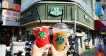 福隆咖啡 Phuc Long Coffee & Tea Express || 越南胡志明市必喝的咖啡之一,最棒福隆奶茶,香醇濃郁的奶茶香不輸台灣呢!