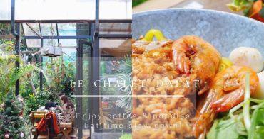 LE CHALET DALAT | 越南大叻瘋狂屋旁的森林系咖啡廳,鹹甜滋味的涼拌麵條吃起來格外清爽!