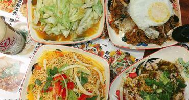 【台中南屯區】偷偷跟你們說,要吃泰式料理就來這! 4道料理只要370元,平而實惠的餐點讓你想要飛往泰國  || 泰粉味 泰國米粉湯專賣店