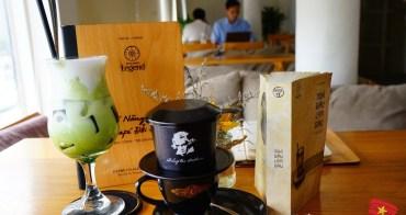 中原咖啡Trung Nguyen Café Legend  胡志明市咖啡廳推薦,粉紅教堂旁玩沙喝咖啡的好去處