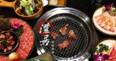 【台中西區】勤美附近圍繞在乾燥花內與咖啡店氣氛的燒肉店,還有M9的高級牛肉口感絕對讓你讚不絕口 || 澄居烤物燒肉(更新)