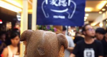 野士麥德-烤雞蛋糕 || 是誰發明了雞蛋糕,這間台中逢甲的烤全雞造型雞蛋糕讓人噗滋一笑,口感就像波提依樣彈牙有勁呢!!