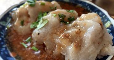 【台南中西區】什麼?!沾肉圓的醬油竟是用蝦子熬煮出來的,蝦味也太過濃厚了吧 || 茂雄蝦仁肉圓