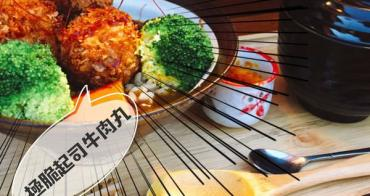 【台中南區】隱藏版在忠孝夜市內的排隊咖哩飯,還有吃完讓人無法言語的起司牛丸 || 小川家