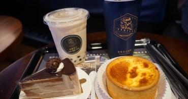 普羅多之咖啡(逢甲門市) || 台中逢甲不限時又平價咖啡館是你們的好選擇,不用100元就可以讓你從早坐到晚,超划算的!