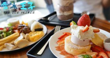 雪冰王子|台中文青風冰品店,日式飯糰早午餐與草莓厚鬆餅配雪冰,該揪團來吃甜點了!