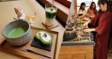 TokuToku-matcha&coffee|台中勤美誠品旁的職人手作抹茶與甜點,日本茶道流初體驗! 近審計新村與勤美綠園道