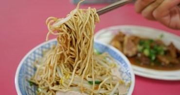 澎湖人蛋黃麵|澎湖城隍廟前的排隊小吃攤,看似平凡麵條卻有不簡單的滋味!