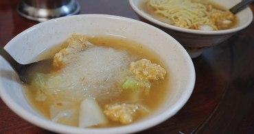 香亭土魠魚羹|澎湖馬公文康商圈早餐,酸甜勾芡湯頭和外酥內嫩的土魠魚塊,但就是土魠魚塊份量稍少又小塊!
