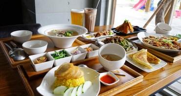 熱浪島南洋蔬食茶堂|台中峇里島主題親子友善餐廳,讓肉食主義的你愛上南洋風味,還有大型戶外沙坑任孩子瘋!