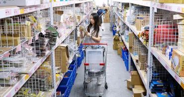 中鑫生活百貨批發店|彰化內行人才知的1000坪生活用品、玩具批發店,滿額還贈折價券,好逛又好買