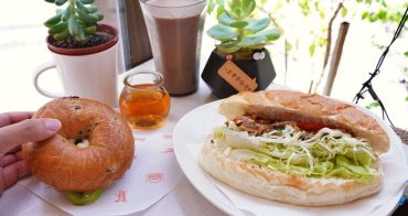 小潛艇養生蔬食  台中南區素食早餐,人氣貝果潛艇堡,健康少油無負擔,不輸給葷食!