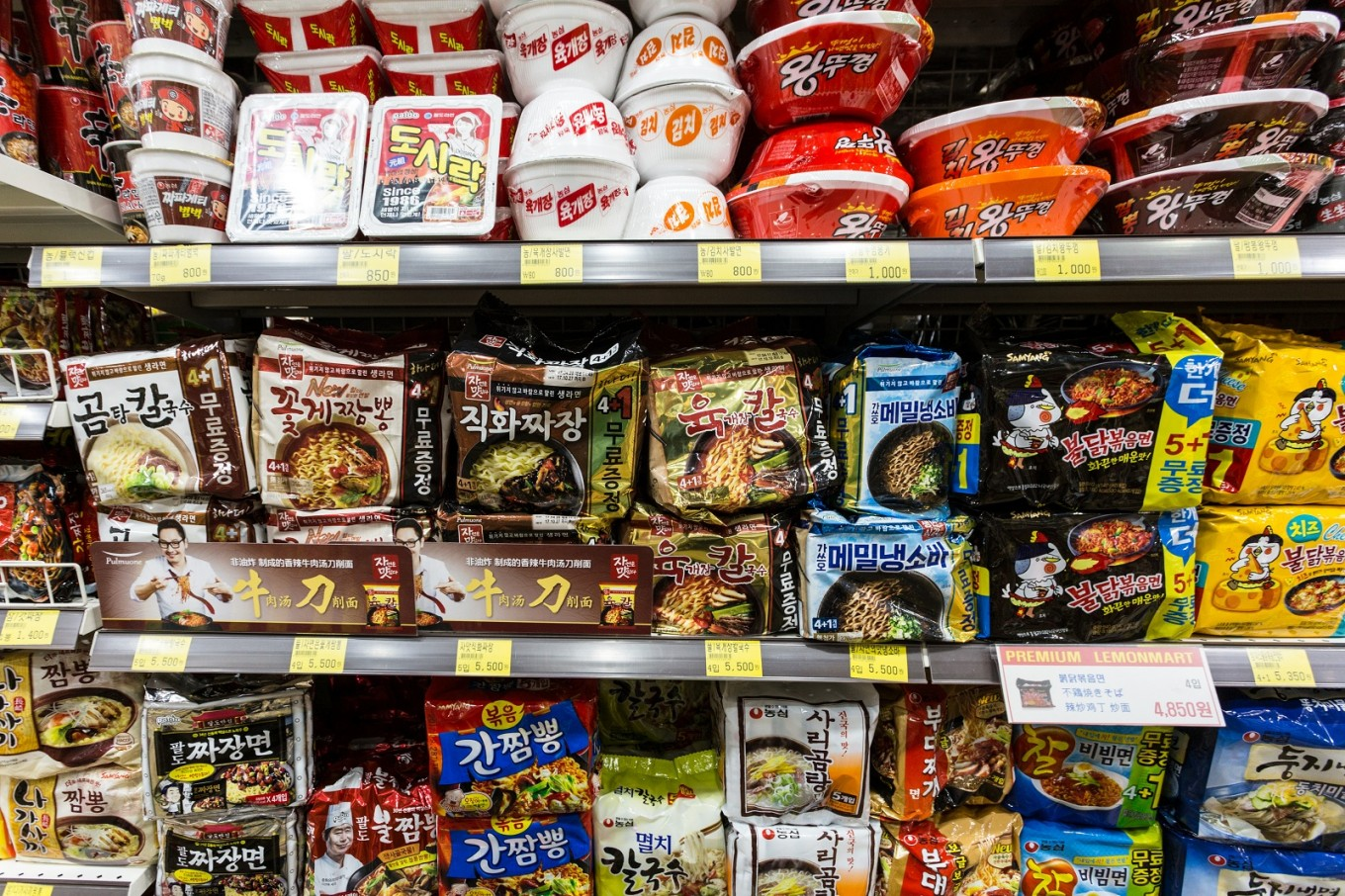 Apa Itu Pantry Three Tips To Help Spot Halal Korean Instant Noodles Food The