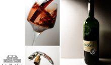 【品酒紀錄】西班牙諾賽達爾 Novedal Rioja Reserva