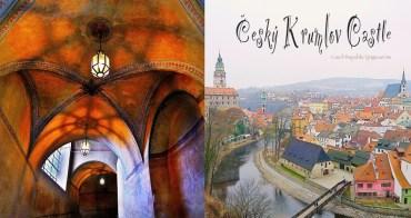 捷克自助、契斯基庫倫洛夫景點|契斯基庫倫洛夫城 Zámek Český Krumlov.捷克第二大城堡區,河灣上的古堡、世界遺產
