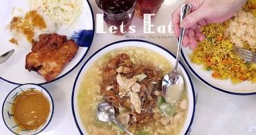 馬來西亞柔佛、新山美食|Let's Eat Old Street 為食坊.老街.陳旭年文化街的古樓咖啡店餐廳 *2019.2月確認歇業*