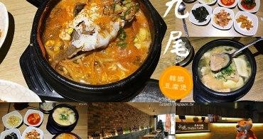 台北、內湖美食|九尾韓國豆腐煲.小菜可無限追加、豆腐煲專賣店,內科美食、港墘站美食