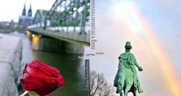 德國自助、科隆景點與慕尼黑住宿|漫步萊茵河與霍亨索倫橋、Euro Youth Hotel Munich 慕尼黑青年旅館推薦