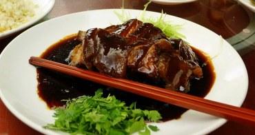 [食誌]台北市.蘇杭餐廳(濟南店)Su Hung Restaurant(Ji-Nan Store, Jiang-Zhe and Shanghai Cuisine)