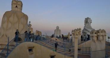 [西班牙遊記] 米拉之家 Casa Milà-格拉西亞街上的高第建築 充滿自然元素的素材 屋頂上的超現代藝術 外星人或黑武士的場域 世界遺產