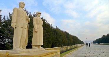 [土耳其遊誌]Ankara:阿圖塔克(凱末爾)陵寢.Anıtkabir(The Mausoleum of Mustafa Kemal Atatürk)