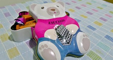 [食誌]伴手禮.Caramel and Candy Filled Teddy Bear, Fauchon(Paris, France)