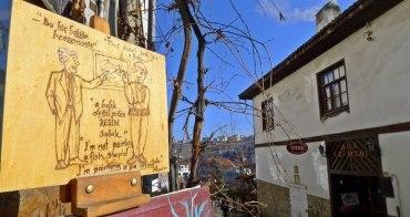 [土耳其遊記] 番紅花城 Safranbolu-世界遺產 站在Hıdırlık Tepesi小山丘上 瞭望番紅花城的美麗與滄桑 木造土墻鄂圖曼式房舍的堅毅