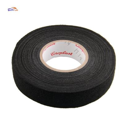 19mmx15m Tesa Coroplast Adhesive Cloth Tape for Cable Harness Wiring
