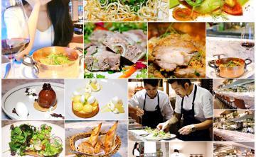 Chou Chou♥東區法式料理 ACHOI主廚新開傳統法國菜 親民價套餐上桌!(原址:Angelo/捷運忠孝敦化站)♥ Joyce食尚樂活。食記