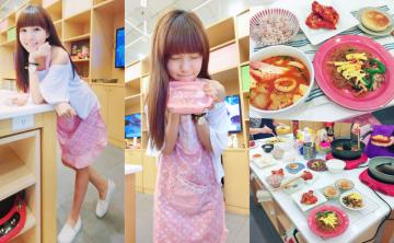 [台灣-台北]DIY手做烹飪 韓式料理教學 ABC cooking studio 南港教室 2訪❤️ConnieWu