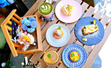 [信義。甜點下午茶] 雨日菓物 Amenohi cafe ♥3訪。日式手作水果塔 現做千層派 草莓季 芒果季 生日蛋糕(捷運101世貿站/四四南村旁)♥ Joyce食尚樂活。食記
