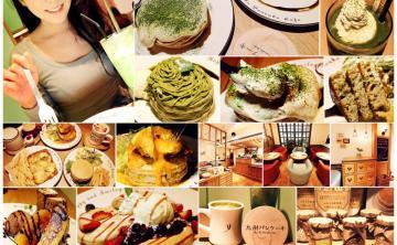 [日式。cafe] 新開幕超人氣♥