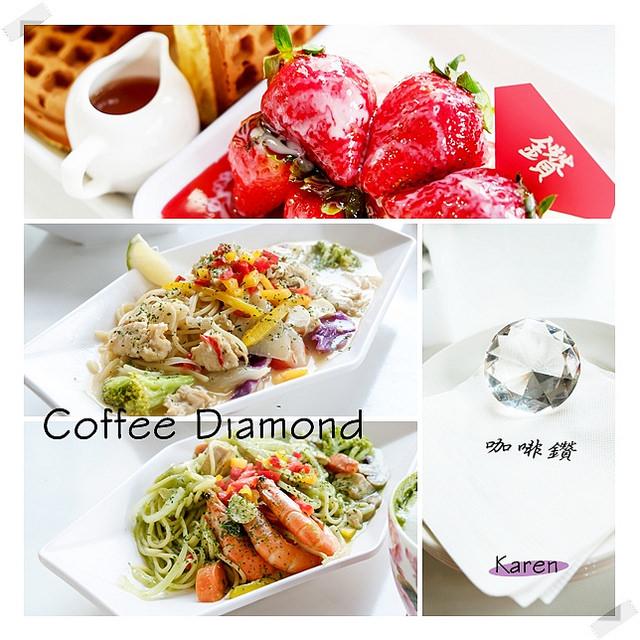 [台中。東區] 咖啡鑽 Coffee Diamond 草苺冰淇淋鬆餅