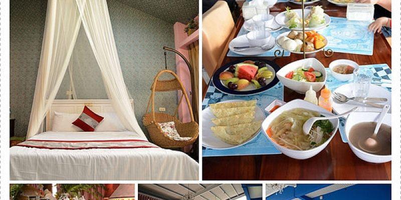 [宜蘭。冬山] 新天鵝堡民宿。養生百匯早餐好豐盛