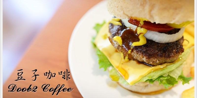 [台中。龍井] 豆子咖啡 Dood2 Coffee (simga 35mm 1.4F拍攝)