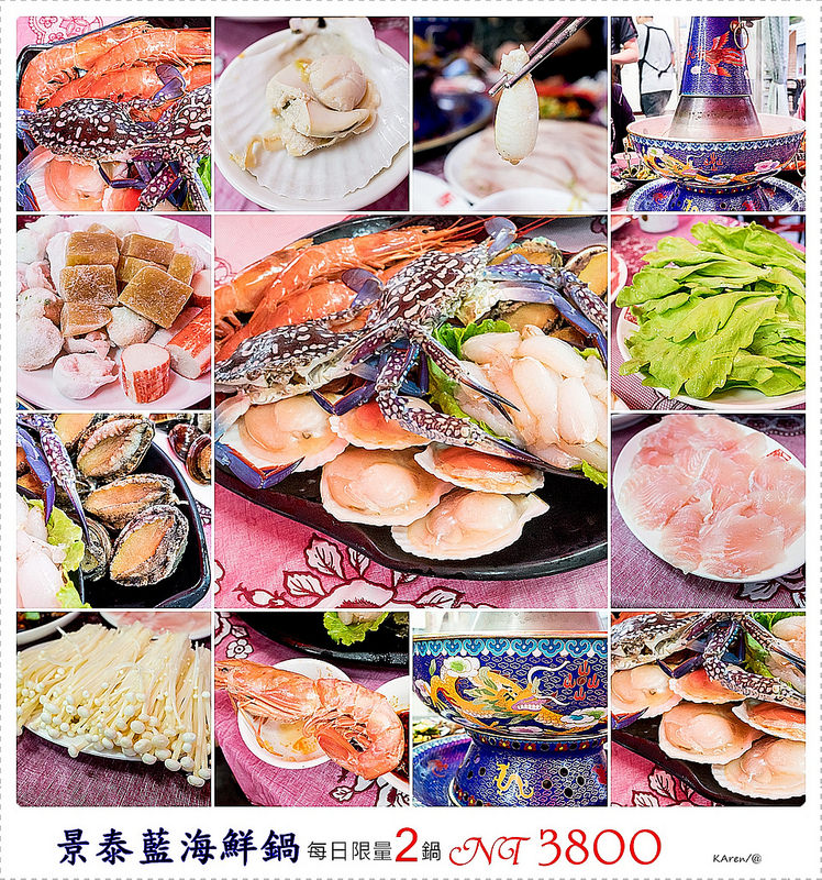 [台中。北區] 三鍋鼎立的小瀋陽:酸菜白肉鍋、麻辣鍋、景泰藍海鮮鍋