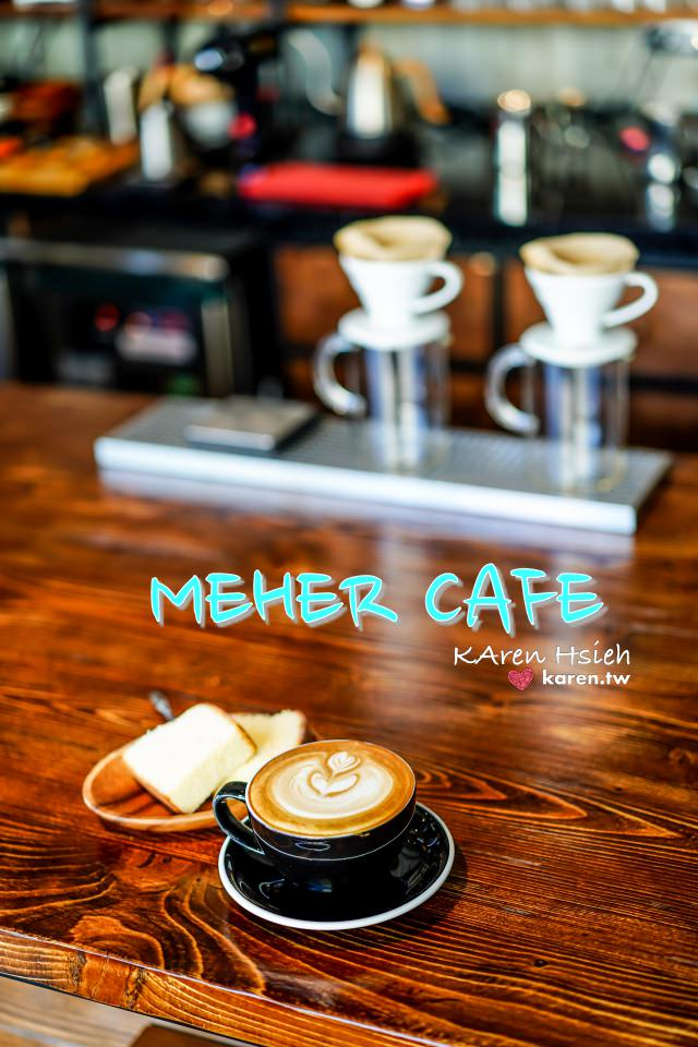 咖啡 | 台中太平 | MEHER CAFE 咖啡+插畫藝術 X 設計,工業風複合式咖啡廳