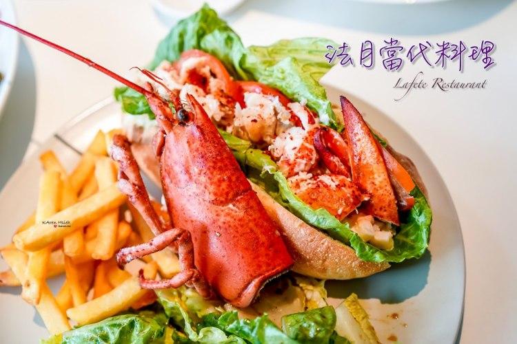 法月當代料理 | 墨爾本龍蝦堡,一早就大口吃龍蝦肉好幸福