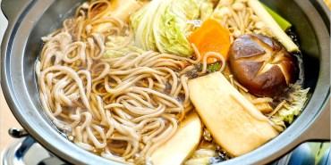 [台中日式料理]信州王滝蕎麥麵(中友百貨)-超推投籠豬肉涮涮鍋,蕎麥麵自己煮,好吃又有趣 @來店FB打卡按讚,還送好吃的炸蕎麥麵。