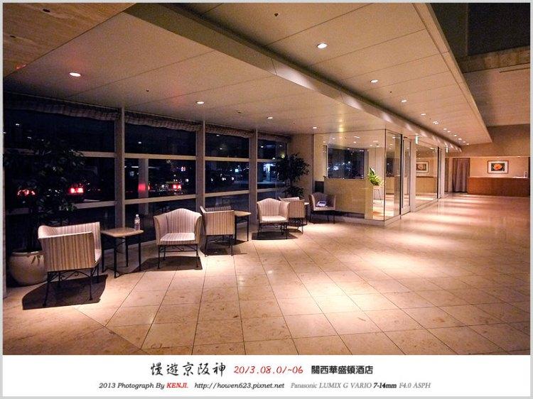 ★【國外旅遊】『日本旅遊』酒店、飯店住宿介紹,大阪【關西華盛頓酒店】(DAY1)