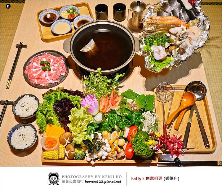 台中北屯區日式鍋物 | Fatty's創意料理(崇德店)。超豐盛頂級活鰻人蔘養生鍋,屏東黑鰻肉質有夠Q彈,食材很新鮮、整套火鍋太澎派,吃到讓你不要不要的。
