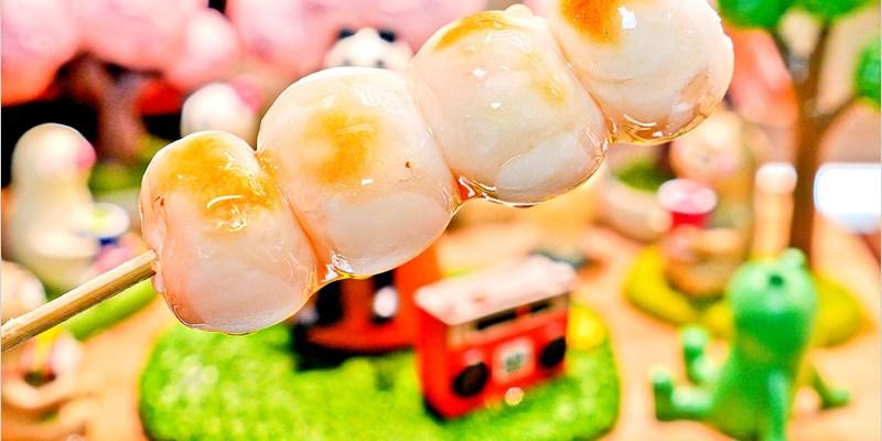 台中西屯區小吃   玄櫻醬油糰子(逢甲夜市)。日式烤糰子很軟Q,越嚼越好吃,更有高達9種創意自製醬料口味可選擇,鹹甜香滋味一次滿足。