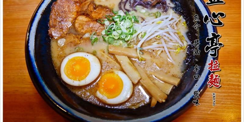 【台中北區拉麵店】盡心亭拉麵。好喝湯頭、炙燒過的厚切叉燒好吃拉麵 @帶著心去旅行 KENJI