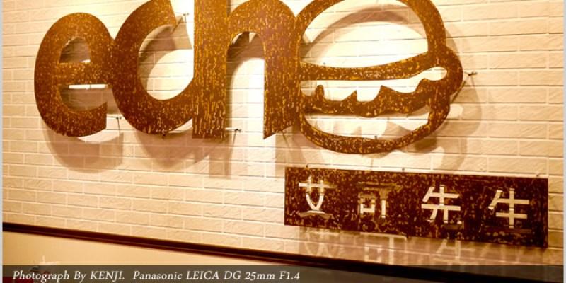 ★【台中美食】艾可先生美式餐廳 Echo Burger Sandwich Steak-漢堡美食饗宴(一中店)