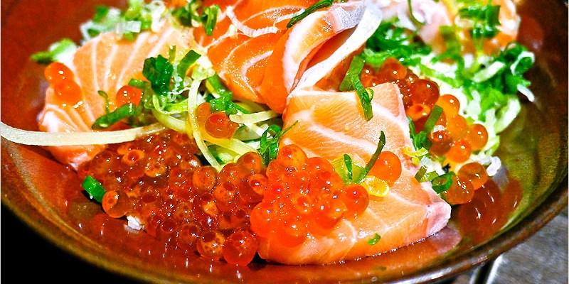 台中日式料理   羽笠食事處(南屯區)   食材豐富、新鮮好吃,CP值頗高的丼飯專賣店。