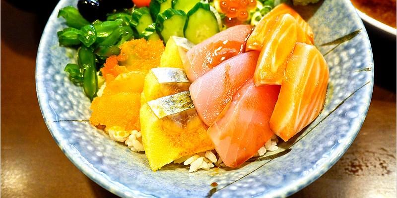 丸野鮨 台中日式料理(西屯區) | 專賣生魚片、壽司、蓋飯的平價日式料理。店內用餐還可無限享用檸檬紅茶、冰淇淋。