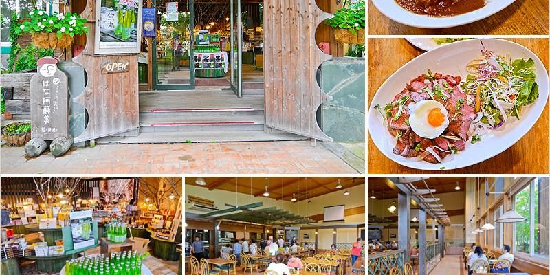 日本九州熊本美食   はな阿蘇美   在優美的花園裡品嚐道地的日式洋食餐真是好浪漫。